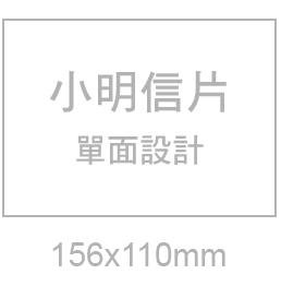 02size-156-110-single