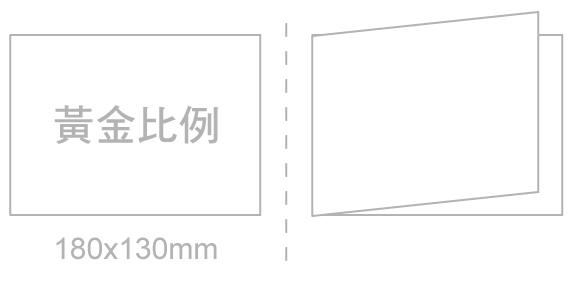 02size-180-130-RL