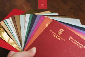 信封有多種顏色可挑選
