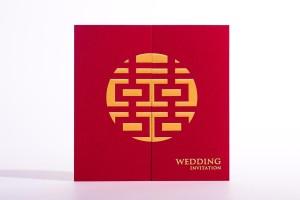 29-blushline-CR29302-01-wedding-invitation