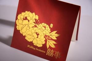 wedding-invitation-35-blushline-CR35301