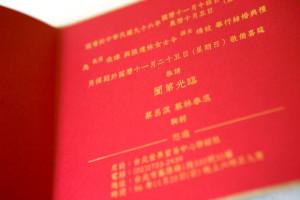 43-CN43301-02-wedding-invitation