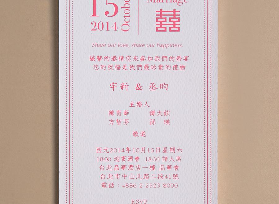 43-blushline-LW43101-01
