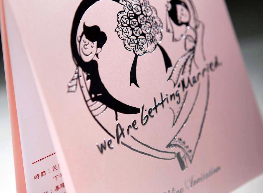 wedding-invitation-47-blushline-WP47301-02