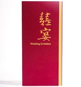 50-blushline-CR50101-wedding-invitation