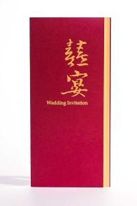 50-blushline-CR50101-02-wedding-invitation