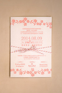 53-blushline-LC53201-01