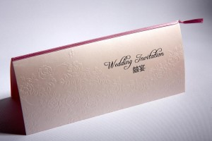 wedding-invitation-53-blushline-WP53101-01