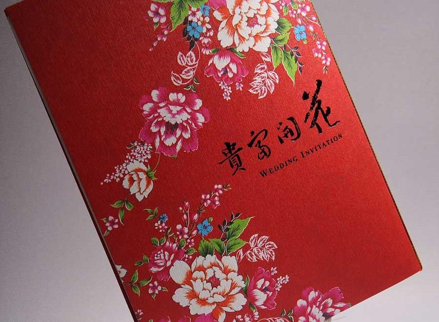 wedding-invitation-56-blushline-CR56201