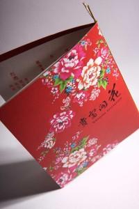 56-blushline-CR56201-02-wedding-invitation