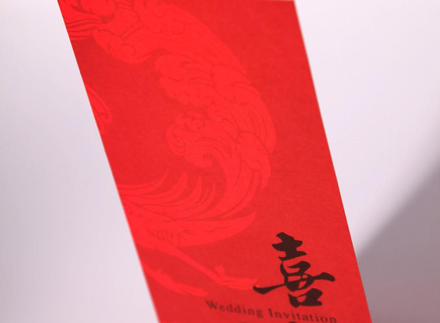 wedding-invitation-60-blushline-CR60101-01