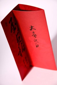 wedding-invitation-60-blushline-CR60101-02