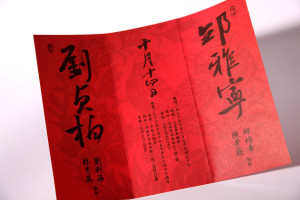 wedding-invitation-60-blushline-CR60101-03