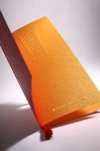 wedding-invitation-64-blushline-CR64101