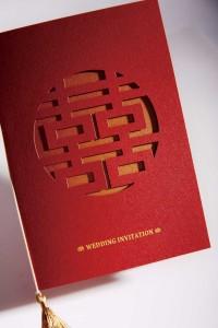wedding-invitation-68-blushline-CR68201-01
