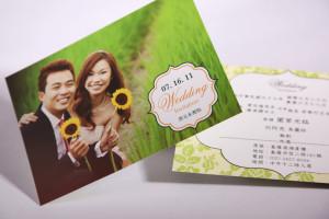 wedding-invitation-blushline-P-202