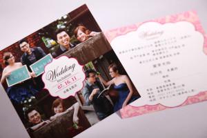wedding-invitation-blushline-P-301