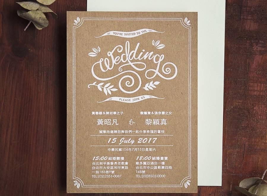 blushline-WPW17203