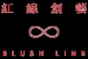 blushline-logo01-360