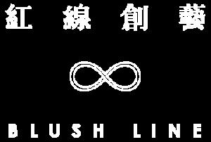 blushline-logo01-360white